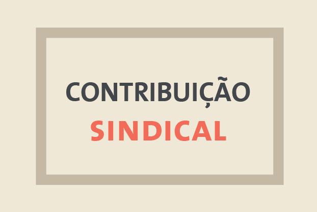 Contribuição Sindical 2016: guias poderão ser emitidas pela internet