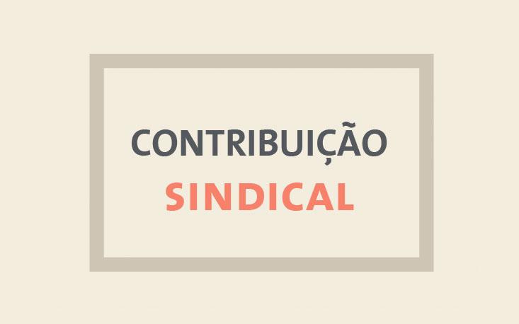 Contribuição Sindical 2016: entenda como funciona o recolhimento por empresas filiais