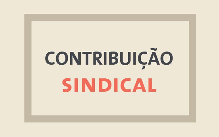 Contribuição Sindical 2016: saiba os benefícios para quem contribui