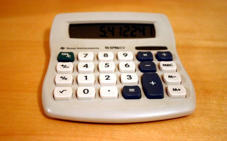 FecomercioSP aposta na manutenção da taxa Selic