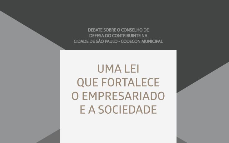 FecomercioSP promove debate sobre a criação de órgão de apoio aos contribuintes municipais