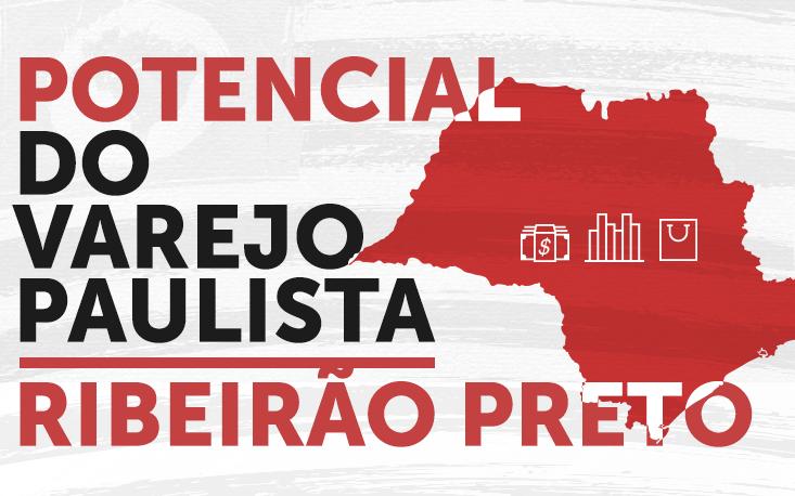 Comércio na região de Ribeirão Preto fatura R$ 29,7 bilhões em 2014