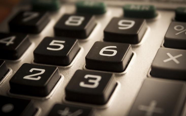 Banco Central tem espaço para reduzir Selic ao menos para 13,25% na próxima reunião, aponta FecomercioSP
