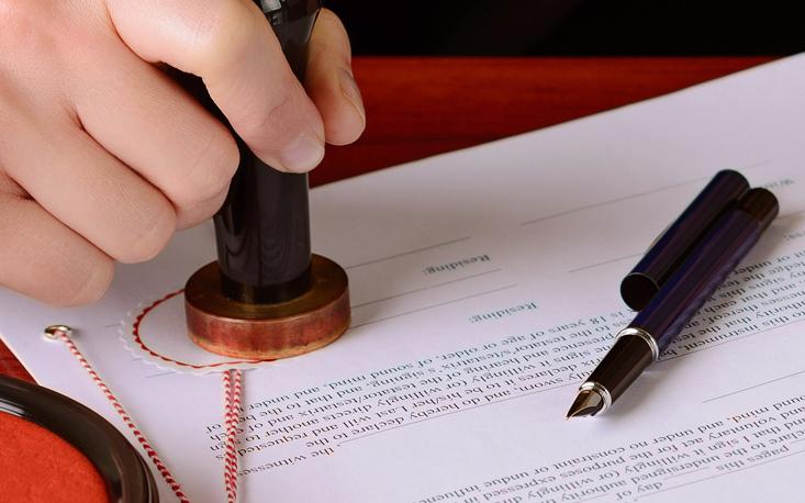 Projeto de lei propõe gratuidade na baixa de empresas inativas