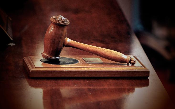 Projeto de lei altera valor de alçada e quórum do Tribunal de Impostos e Taxas