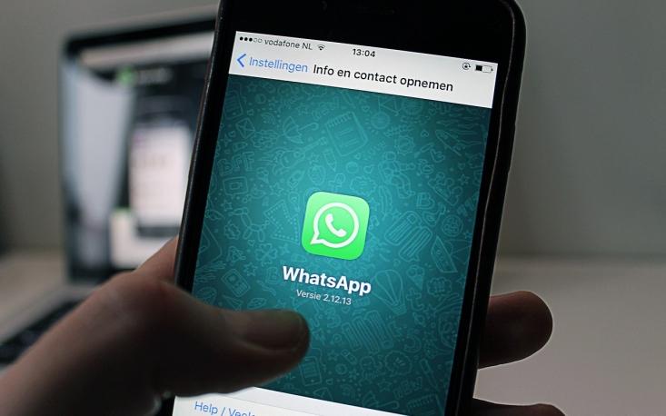 Legislação brasileira e empresas de Internet precisam encontrar meios que colaborem com investigações criminais