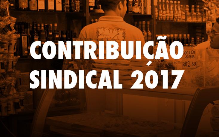 Contribuição Sindical 2017: recolhimento fora do prazo gera multa e juros