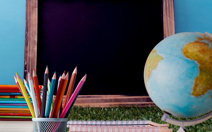 Escola em zona rural de Goiás inicia projeto pautado nos Objetivos de Desenvolvimento Sustentável da ONU