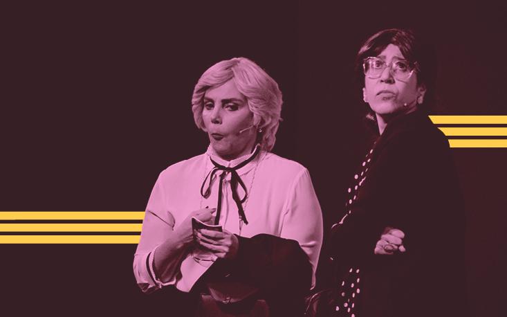 "Com Heloísa Perissé, espetáculo ""Loloucas"" chega ao Teatro Raul Cortez"