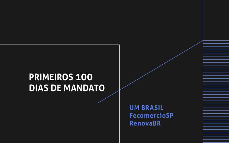 Novas lideranças debatem em evento os desafios dos primeiros 100 dias de mandato