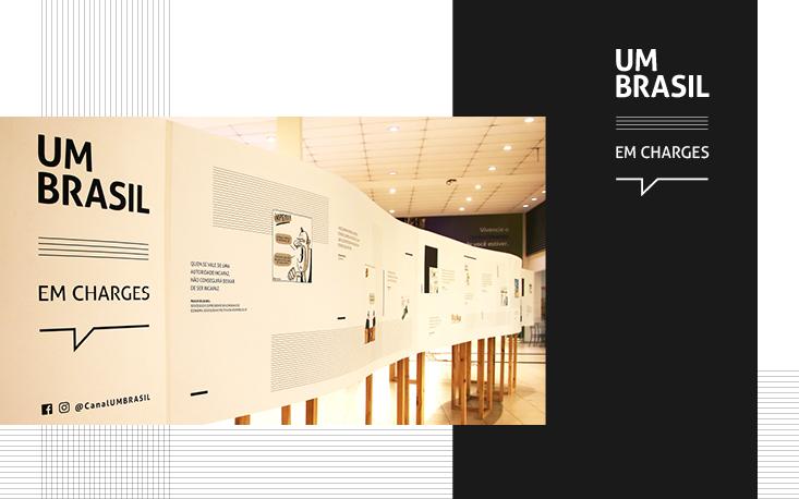 """Última semana da exposição """"UM BRASIL em charges"""" na Universidade São Judas"""