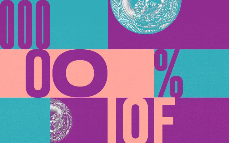 Empréstimos mais caros: fim do IOF zero é antecipado pelo governo