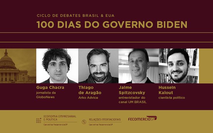 Em franca recuperação, economia dos Estados Unidos deve gerar oportunidades ao comércio brasileiro